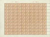 Finland - 1925 25 Penni gul - Sheet