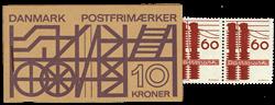 Danmark 1968 - Industri hæfte