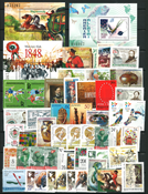 Ungarn - Årgang 1998 - Postfrisk - Postfrisk sæt