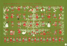 Danmark juleark 1963 utakket
