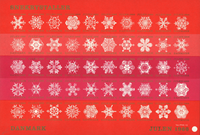 Danmark juleark 1966 utakket