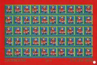 Danmark juleark 1968 utakket