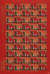 Danmark juleark 1971 utakket