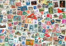 Hele Verden - frimærkepakke 2500 forskellige