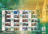 Hungary - Cultural heritage - Cancelled sheet of P stamps