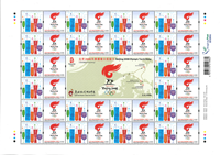 Hong Kong - Olympic Torch - Mint sheetlet airmail