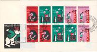 Netherlands 1967 - E87a + Block