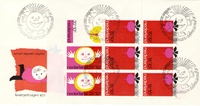 Netherlands 1971 - E114a with 1001