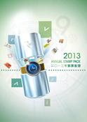 Hong Kong - Yearpack 2013 - Year Pack