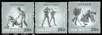 Russian Federation - Olympics Sochi - Mint set 3v