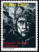 Grønland - Hjemløse velgørenhed - Postfrisk frimærke
