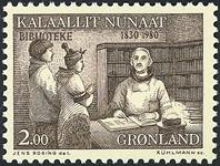 Grønland - 1980. Det grønlandske biblioteksvæsen -  2,00 kr. - Sepia