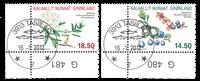 Grønland - Krydderurter - Stemplet sæt 2v