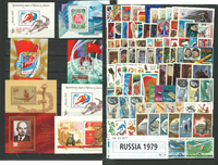 Russia - Year set 1979