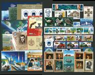 Rusland 2007 - Postfrisk - uden abonnement