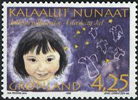 Grønland - 1996. Julefrimærker - 4,25 kr. - Flerfarvet