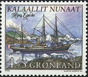 Grønland - 1998. Nordenfrimærker - 4,75 kr. - Flerfarvet