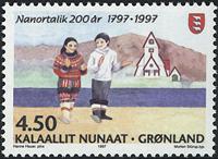 Grønland - Nanortalik 200 års byjubilæum - 4,50 kr. - Flerfarvet