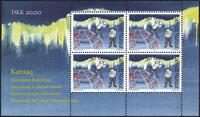 Greenland - 1996. Souvenir sheet with 4 x no. GL302