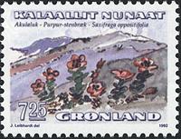 Greenland - 1992. Flowers Series Part III - 7,25 kr - Multicoloured