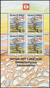 Grønland - 2000. Miniark med 4 stk. nr. GL365