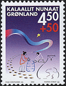Greenland - 2002. Paarisa 4,50 + 0,50 kr - Multicoloured