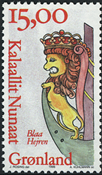 Greenland - 1996. Figureheads Series Part III - 15,00 kr - Multicoloured