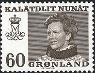 Grønland - Dronning Magrethe II - 60 øre - Brun