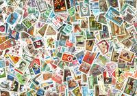 Hungary 510  stamps
