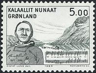 Grønland - 1984. Kunstneren Henrik Lund - 5,00 kr.  - Sortgrøn