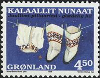 Grønland - 1998. Julefrimærker - 4,50 kr. - Flerfarvet