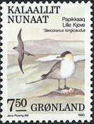 Greenland - 1990. Birds Series Part IV - 7,50 kr -  Multicoloured