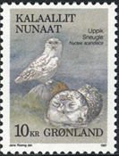 Greenland - 1987. Birds Series Part I - 10 kr - Multicoloured