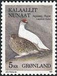 Grønland - 1987. Fugle I - 5 kr. - Flerfarvet