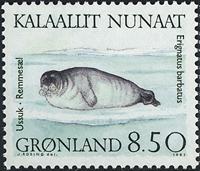 Greenland - 1991. Seals - 8,50 kr. - Multicoloured