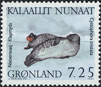 Greenland - 1991. Seals - 7,25 kr. - Multicoloured