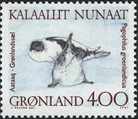 Grønland - 1991. Grønlandske Sæler - 4,00 kr. - Flerfarvet