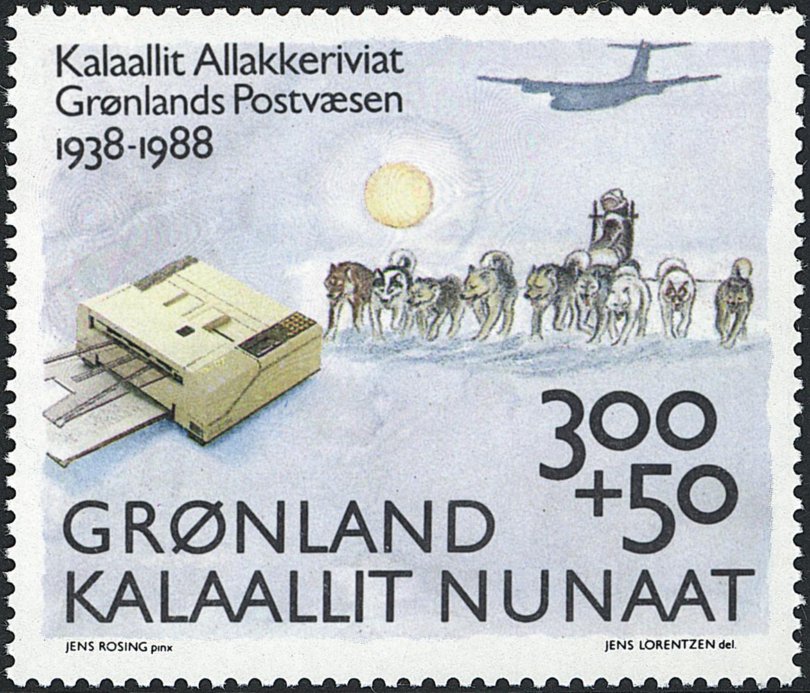 Grønland - 1988. Grønlands Postvæsen 50 år - 300 +  50 øre - Flerfarvet