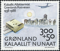 Greenland - 1988. 50th Anniv. of Postal Administration - 300 + 50 øre