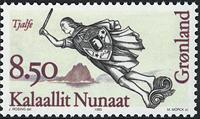 Grønland - 1995. Landdyr i Grønland II - 8,50 kr. - Flerfarvet