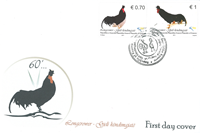 Kosovo - Hønsefugle - Førstedagskuvert