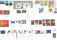 Holland - årgang 1994 - Førstedagskuverter komplet