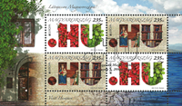 Hungary - Europa 2012 - Cancelled souvenir sheet