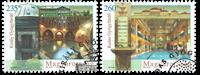 Ungarn - Wellness turisme - Stemplet sæt 2v