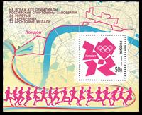 Russia - London Olympics 2012 - Souvenir sheet