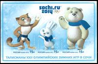 Rusland - Vinter OL - Maskotter - Postfrisk miniark
