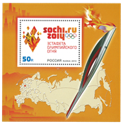 Russian Federation - Olympics Sochi - The Olympic flame - Mint souvenir sheet - 120,000 copies only