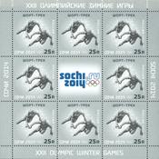 Rusland - Vinter OL Sochi 2011 - Postfrisk sæt á 3 ark