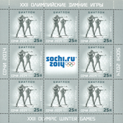 Rusland - Vinter OL Sochi 2013 - alle tre ark - Postfrisk sæt á 3 ark