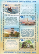 Rusland - OL turistbyer 2011 - alle 6 ark - Postfrisk sæt á 6 ark - version II